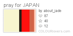 pray_for_JAPAN